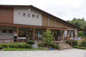 丹波篠山渓谷の森公園 森の家