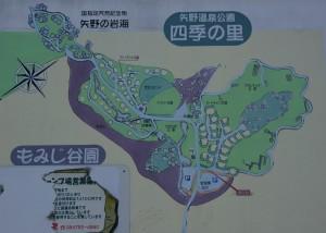 矢野温泉公園キャンプ場現地図