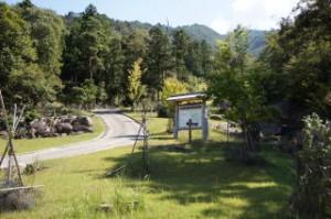 石ヶ堂洞穴遺跡への散策路