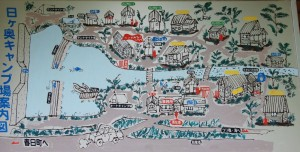 日ヶ奥渓谷キャンプ場 現地図