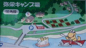 弥栄キャンプ場園地案内図