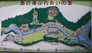 奥の湯ふれあいの里 現地案内図