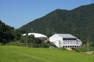 湯村温泉 健康公園