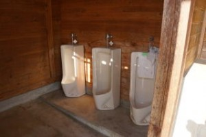 帝釈峡スコラ高原 キャンプ場 トイレ
