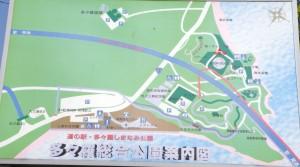多々羅キャンプ場 現地案内図