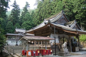 安志加茂神社
