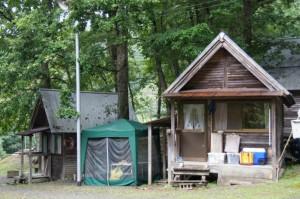 山崎アウトドアランド 山の家