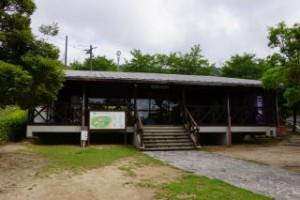 憩いの森公園 セミナーハウス