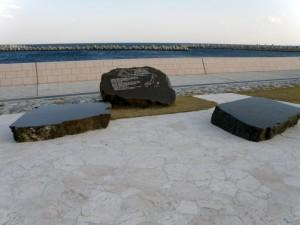 月見ヶ丘海浜公園 橄欖岩