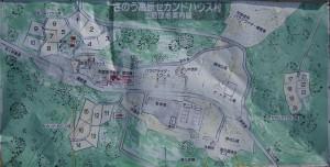 さのう高原 現地案内図