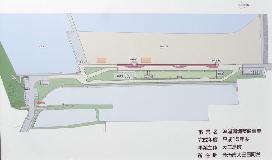 台漁港海水浴場現地案内図