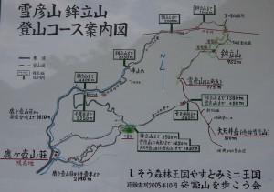 雪彦山・鉾立山現地案内図