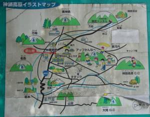 神鍋高原イラスト現地図