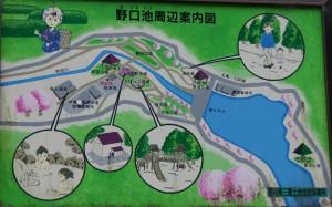 野口湖 現地案内図
