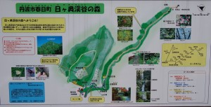 日ヶ奥渓谷 森林現地案内図