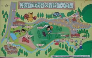 丹波篠山渓谷の森公園現地図