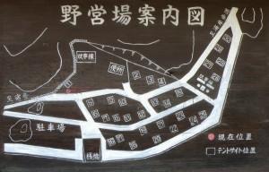 大久野島キャンプ場現地案内図