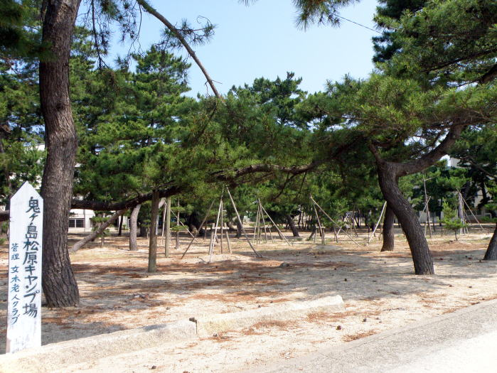 女木島キャンプ場