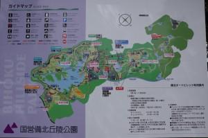 備北丘陵公園現地図