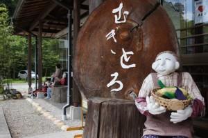 グリーンステーション鹿ヶ壺山荘