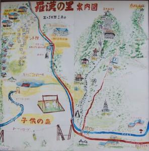羅漢の里 現地案内図