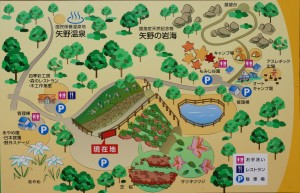 矢野温泉公園現地図