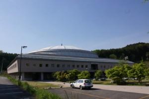 神石コスモドーム