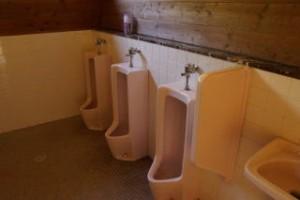 矢野温泉公園 四季の里トイレ