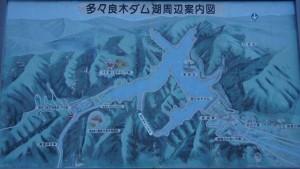多々良木ダムが現地案内図