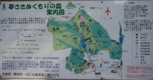 夢さきぬくもりの森現地図
