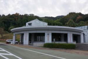 片添ヶ浜公園オートキャンプ場 管理棟