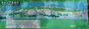 土師ダムファミリーキャンプ場 現地案内図