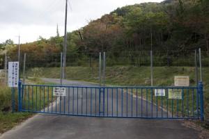 奥山キャンプ場 獣除けゲート