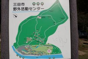三田市野外活動センター 現地案内図