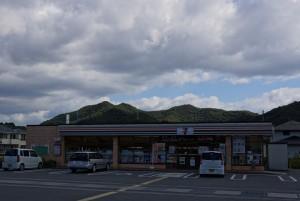セブン・イレブン 西脇日野町店