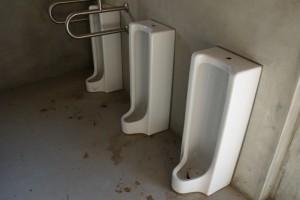 東条健康の森 トイレ