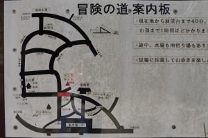 伊丹野外活動センター 冒険の道現地案内図