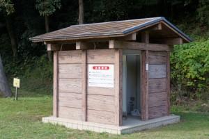 早島ふれあいの森公園 トイレ棟