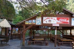 波賀不動滝公園 バーベキューコーナー