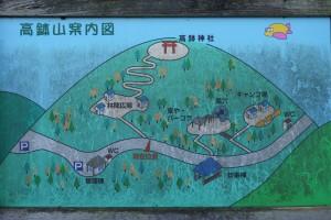 高鉢山キャンプ場 現地案内図
