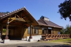 倉敷美しい森ビジターセンター
