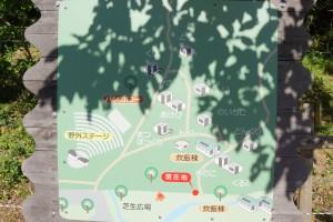 三田市野外活動センター 現地案内図 (2)