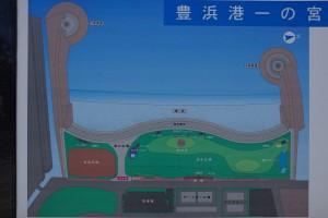 観音寺一の宮海岸 現地案内図