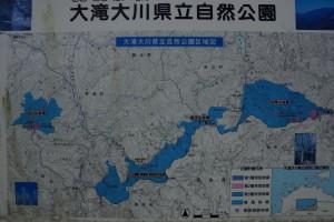 大滝大川県立自然公園 現地案内板