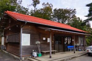 大川山キャンプ場 管理棟