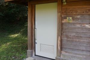 木谷山キャンプ場 身障者用トイレ
