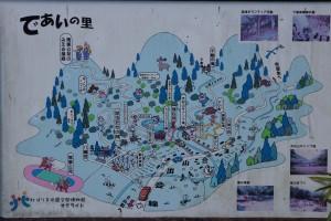 木谷山キャンプ場-であいの里