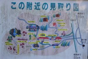波賀不動滝公園付近 現地案内板
