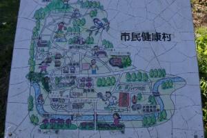 伊丹野外活動センター 健康村現地案内図
