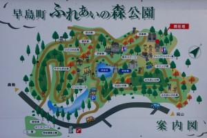 早島ふれあいの森公園 現地案内図